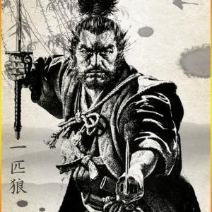 Représentation de Musashi