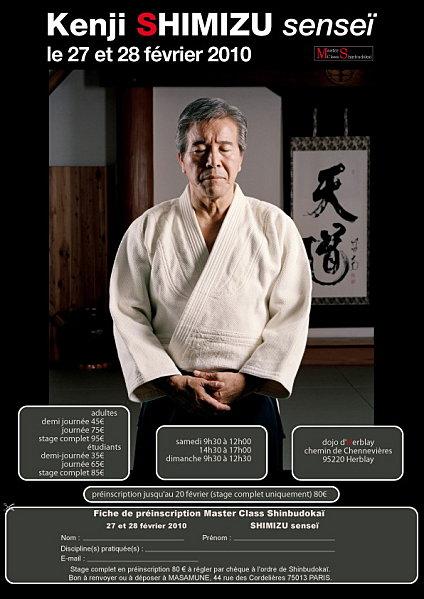 affiche-shimizu-sensei-02-2010_v3_fr_web1
